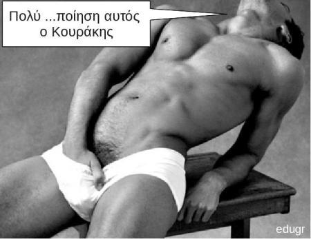 kourakis-poiisi