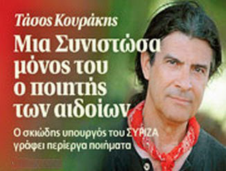 Kourakis