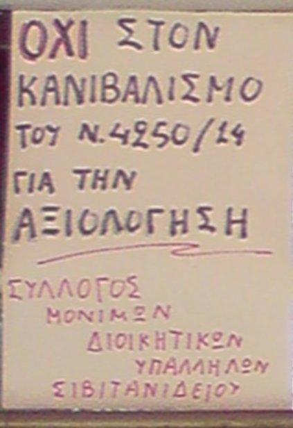 sivitana-lamogia1