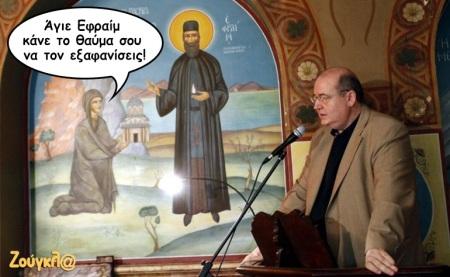 sivitanidios2016_episkepsi_fili