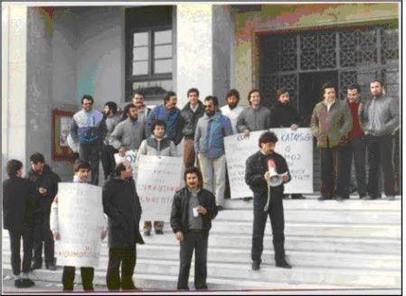 sivitanidios_katalipsi_1984