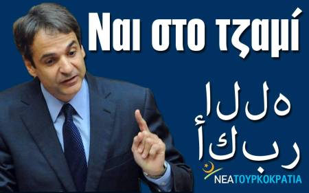 nd_tzami
