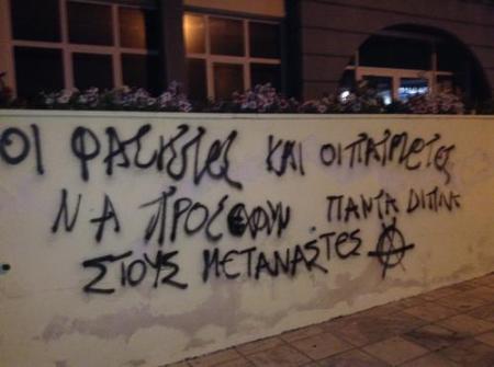 oraiokastro_stohopoiisi_patrioton